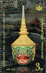 thai postage stamp
